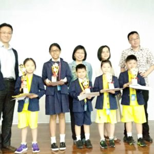 Mandarin Story-telling Competition