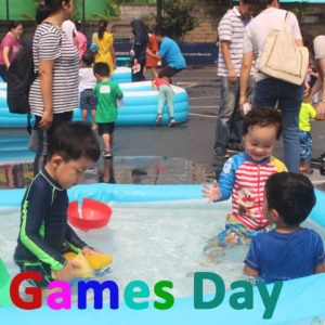 Pre-Primary Games Day 2018